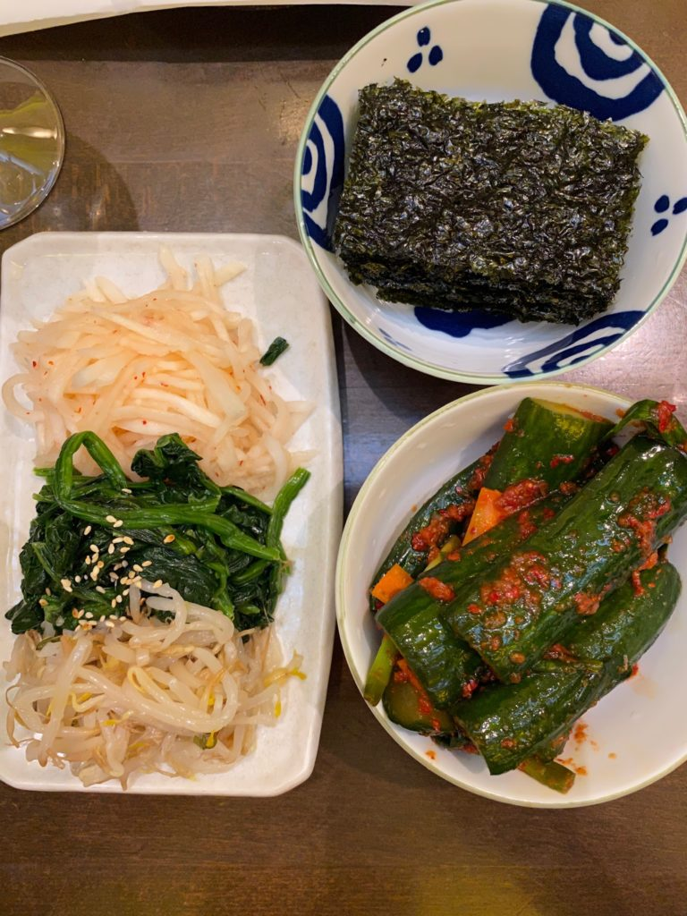 Korean vegetables